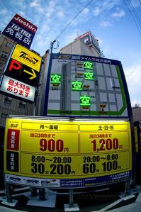 日本橋 *01 - noBBy's *PhotoLabo*