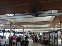 国内線+スピードボートでリゾートへ(MLEーIFU) - melancong