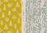 点と線模様製作所の布でつくる洋服と小物part2開催中 - Hiroshima HH