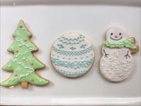 シンプルクリスマスアイシングクッキー - 調布の小さな手作りお菓子・パン教室 アトリエタルトタタン