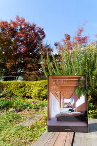 『なるほど住宅デザイン』 - 村田淳建築研究室 つれづれ