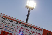 flow line -MOTEGI GT GRAND FINAL- - jinsnap (weblog on a snap shot)