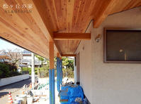 『松ヶ丘の家』オープンハウスのお知らせ - NLd-Diary