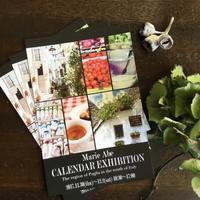 第14回あべまりえカレンダー原画展 - Jcotton日記