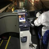 金沢富山は高速バスが安い - ちょんまげブログ