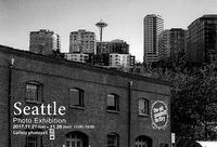 Seattle (シアトル)写真展 - Keiko's life style
