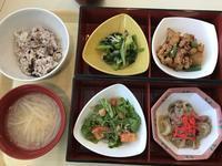 今日の健康弁当のメインは 牛丼の具ふう - よく飲むオバチャン☆本日のメニュー