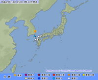 韓国またヒヤリ、M5.5 - 広島瀬戸内新聞ニュース(社主:さとうしゅういち)