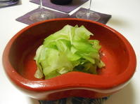 ハヤトウリの塩もみとチーズでワイン。 - のび丸亭の「奥様ごはんですよ」