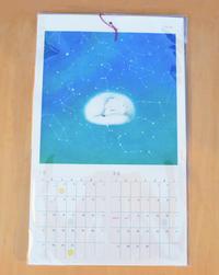 2018カレンダー* - ほ し の た か ら も の ☆**