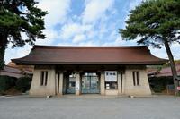 明治神宮 宝物殿(東京都 渋谷区) - 近代文化遺産見学案内所