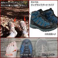 山登り・道具編 - ■■ Ainame60 たまたま日記 ■■