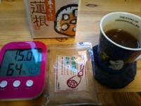 レンコン葛湯+生姜・・・風邪っぽい - 化学物質過敏症・風のたより2