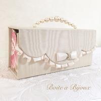 ソーイングボックス - Boîte à Bijoux