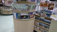 函館山ロープウェイ山頂売店にいか姫マスコット - NPO法人セラピア函館代表ブログ アンシャンテルール就労継続支援B型事業所中止 セラピアファ-ムは農福連携へ