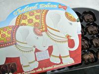 タイ土産の象さんチョコレート - 池袋うまうま日記。