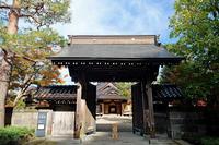 松籟閣庭園 - くろちゃんの写真