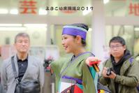 よさこい東海道2017その2 - 長い木の橋