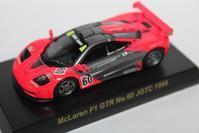 1/64 Kyosho McLaren F1 GTR No.60 JGTC 1996 - 1/87 SCHUCO & 1/64 KYOSHO ミニカーコレクション byまさーる