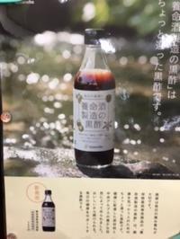 美容と健康のスーパードリンク - ライフ薬局(茨城県神栖市)ウェブログ