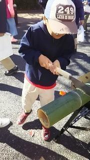 市民祭り - ~ワンパク六歳児子育て中~