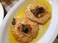 美味しいユダヤ風カルチョーフィ (Roma 3) - エミリアからの便り