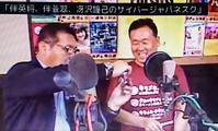 サイバージャパネスク 第558回放送(11/15) - fm GIG 番組日誌