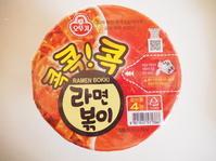 週末のお楽しみは韓国ラーメン♡ - さくらの韓国ソウル旅行・東京旅行&美容LOVE