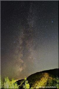 朝里ダムで天の川 - 北海道photo一撮り旅