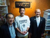 (一社)愛知県鍼灸師会長谷川会長と針院さとうTSSケアグループ代表 佐藤 丈能先生を訪問いたしました。 - 東洋医学総合はりきゅう治療院 一鍼 ~健やかに晴れやかに~