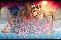 スーパー歌舞伎Ⅱワンピース二回目 - 閑遊閑吟