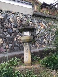 宇治田原町の愛宕灯籠 - 手抜かりでした