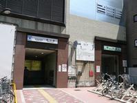 菊川駅前から出かけよう<準備> - 都営交通の旅