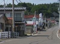 浅川、松川散策の写真メモから⑮ - 風の人:シンの独り言(大人の総合学習的な生活の試み)