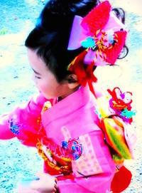 11月15日は子供の成長を祝う七五三 - FACTORY     blogggggggggg