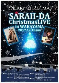 SARAH-DA Christmas Live in Wakayama - シャンソン歌手ができあがるまで