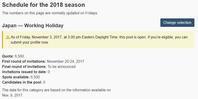 続報!【2018年】カナダワーキングホリデービザ - お得なバンクーバー留学日記~留学から現地生活さらにビザ情報も~