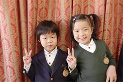 11月のお誕生会。〜平成29年度〜 - 陽だまりの小窓 - 菊の花幼稚園保育のようす