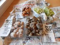 山梨から今年最後の天然きのこが!のび丸の天ぷら技が冴える。 - のび丸亭の「奥様ごはんですよ」