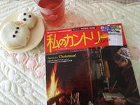 私のカントリー No.103 - ちくちく薔薇たいむ(*^^*)