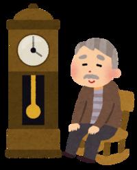 【 動画 7分 】 渡辺先生 / 面接 礼儀 / 「 大きな古時計 」のリズムで、自然にできる!? 美しい 3回ノックをしよう! - やまなかつてない日々