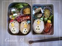 フクロウさんおにぎり弁当 - cuisine18 晴れのち晴れ