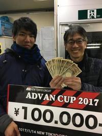 2018年ADVAN CUP 開催のお知らせ - 新東京フォトブログ