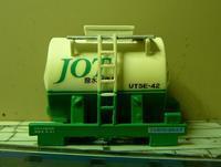 16番UT5E JOT撥水剤コンテナ - 急行越前の鉄の話