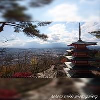 「富士山頂待ち時間」新倉山浅間公園 - こころ絵日記