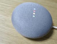 ハクション大魔王の登場(Google Home Mini)。 - 食!