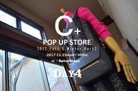 """2017 Winter C+ POP UP STORE~Day4...11/18sat"" - SHOP ◆ The Spiralという館~カフェとインポート雑貨のある次世代型セレクトショップ~"
