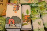 台南・台北土産は台湾茶とパイナップルケーキと雑貨類 - ワタシの旅じかん Go around the world!
