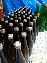 「祿」「特別純米 ゴールドラベル」のレッテル張りなど - 日本酒biyori