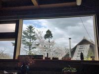 窓からの季節の移り変わり - 『文化』を勝手に語る